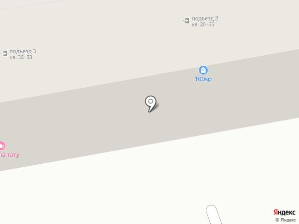 R5 на карте Находки