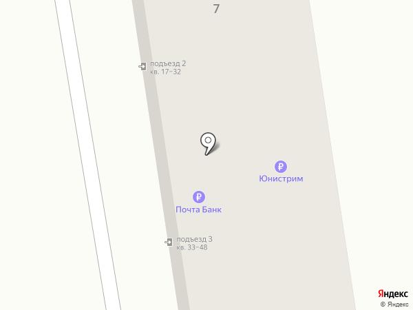 Отделение почтовой связи №19 на карте Находки