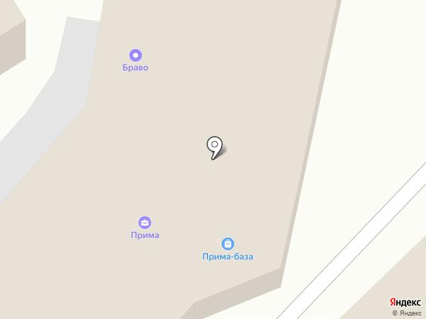 D1 на карте Находки