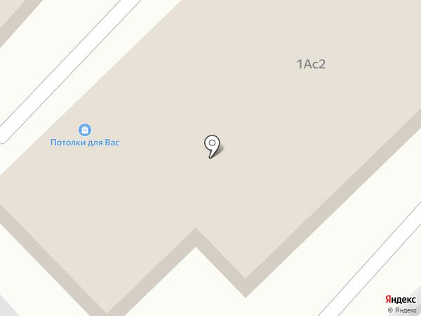 Домашний на карте Находки