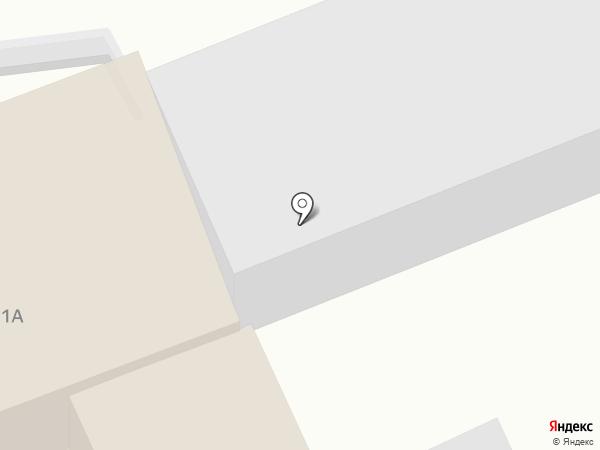 РОДЕО на карте Находки