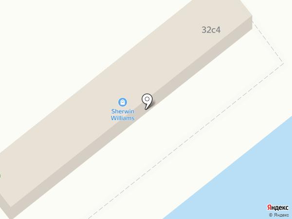 Sto Express на карте Находки