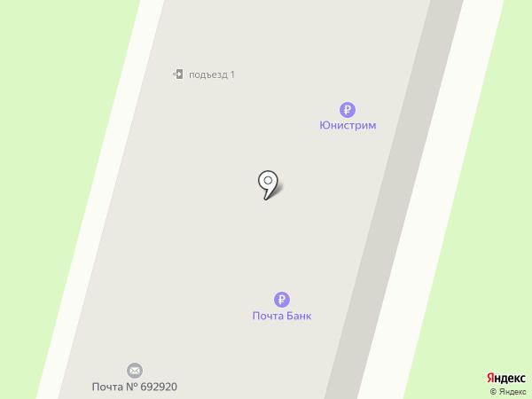 Почтовое отделение №20 на карте Находки