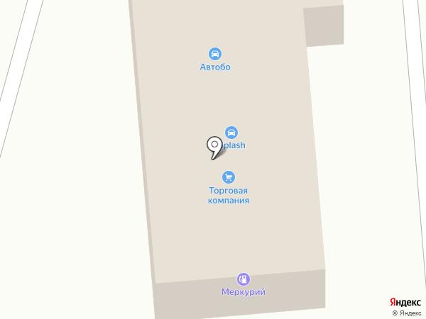 Splash на карте Находки