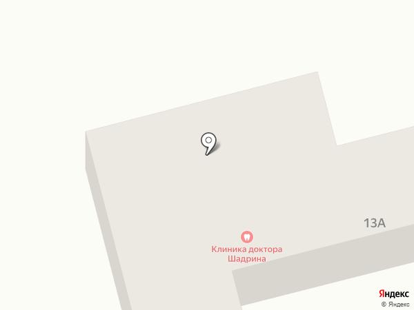 Клиника доктора Шадрина на карте Находки