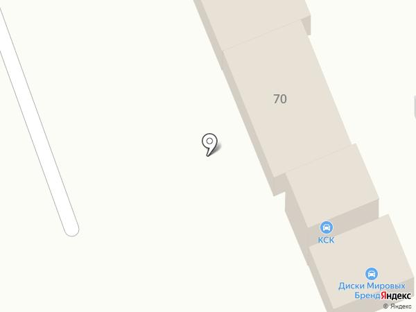 AVTO-PLUS на карте Находки