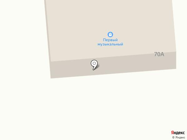 Экстрим саунд на карте Находки