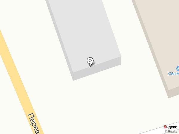 Grishan MakeUp Studio на карте Находки