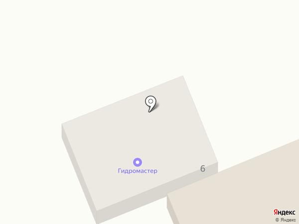 Гидромастер на карте Находки