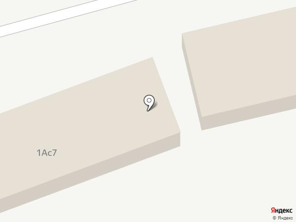 Мясное ассорти на карте Находки