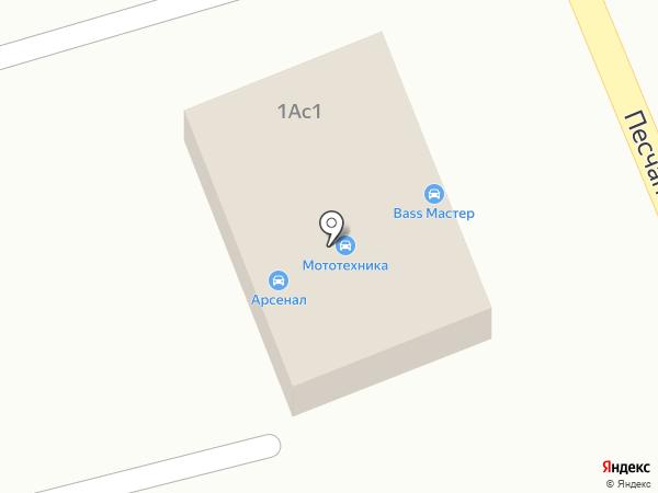 BASS Мастер на карте Находки