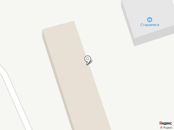 МихАлек на карте Находки