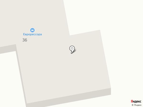 Euroressora на карте Находки