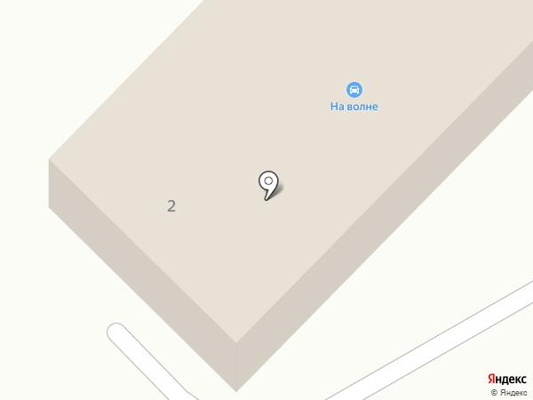 Страховой брокер на карте Находки