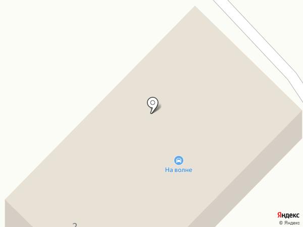 Автомойка на карте Находки
