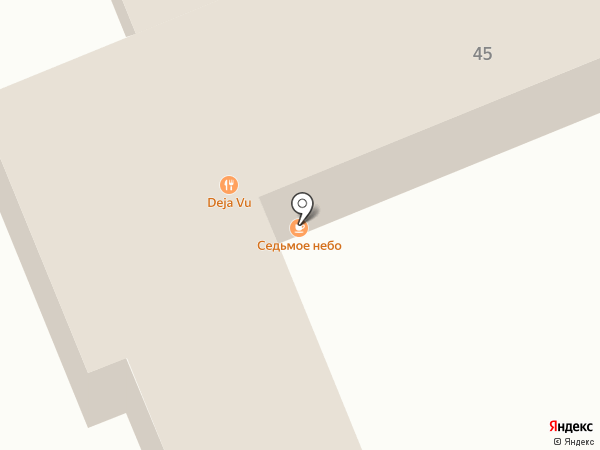 Deja Vu на карте Находки