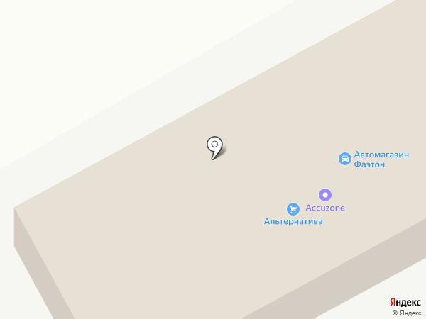 АккуЗон на карте Находки