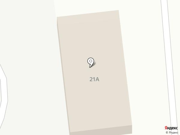 Почтовое отделение №2 на карте Находки