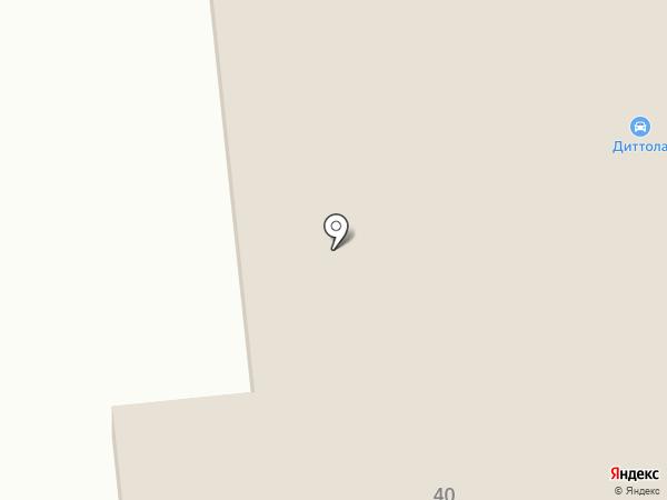 Интер-Авто на карте Находки