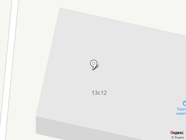 РТД-Сервис на карте Находки