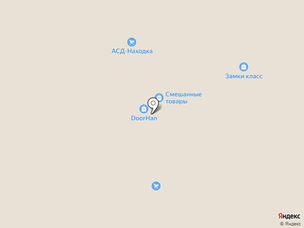 Мир Ковров на карте Находки