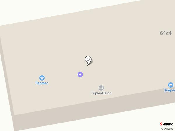 Berloga на карте Находки