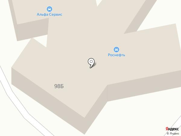 Альфа Сервис на карте Находки