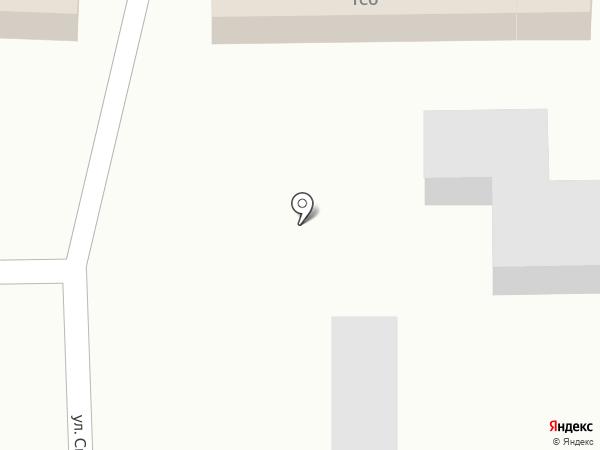 Мастерская по ремонту обуви на карте Находки