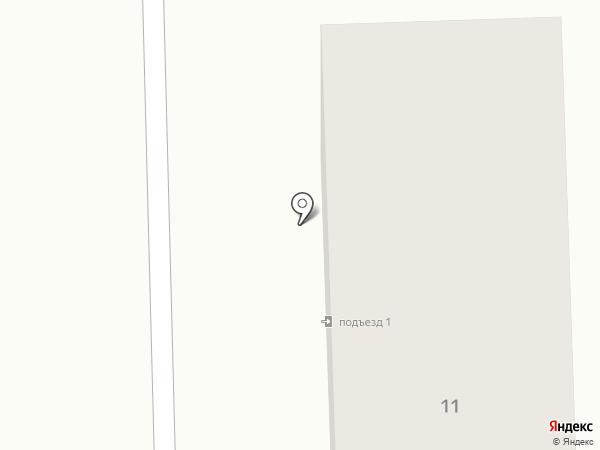 Участковый пункт полиции №11 на карте Находки