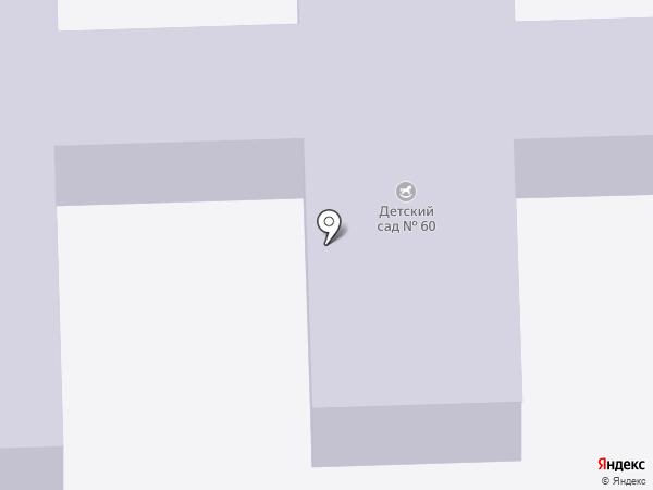 Детский сад №60 на карте Находки