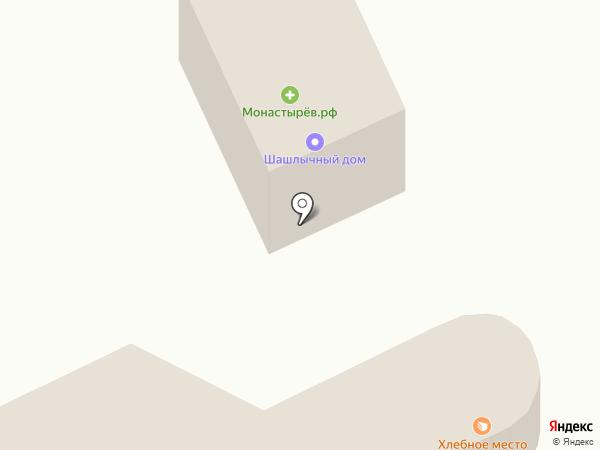 Мясное раздолье на карте Находки