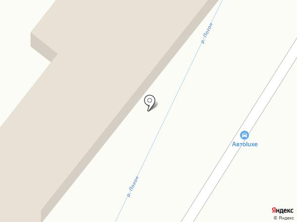 Автоluxe на карте Екатериновки