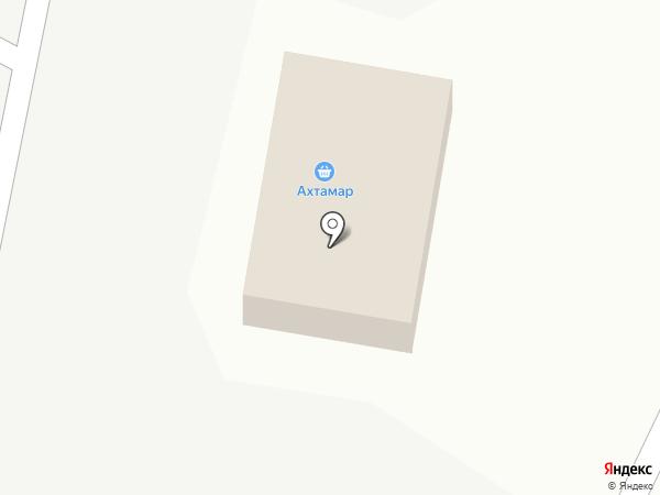 Ахтамар на карте Находки