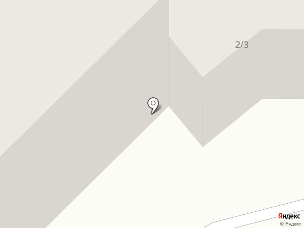ВСК на карте Находки