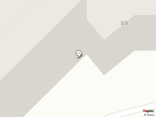 АртМедиа на карте Находки
