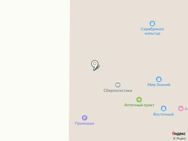 Платежный терминал, СКБ, Приморье на карте Находки