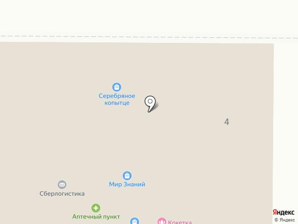 Русский ювелир на карте Находки