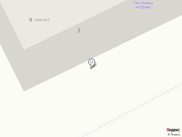 Гостиница на дому на ул. Бабкина на карте Находки