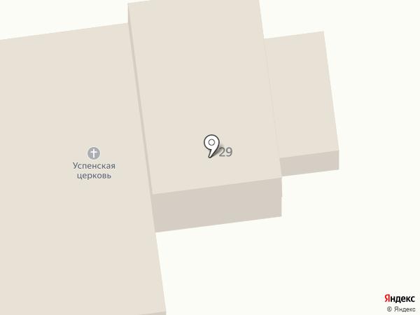 Владимиро- Александровский Успенский храм на карте Владимиро-Александровского