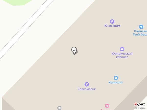 Совкомбанк, ПАО на карте Владимиро-Александровского