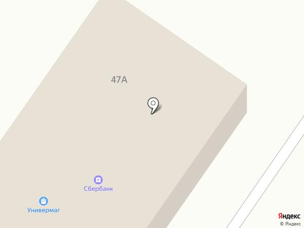 Колос на карте Владимиро-Александровского