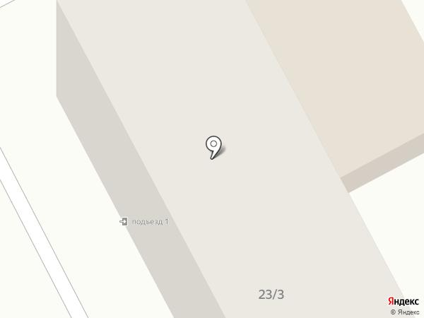 Герсем на карте Находки