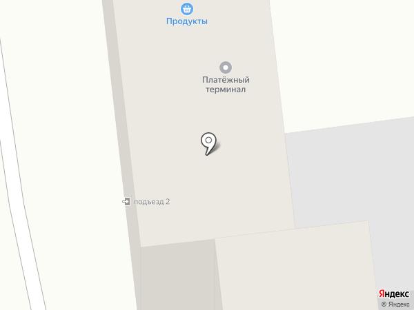 ТФМ Находка на карте Находки
