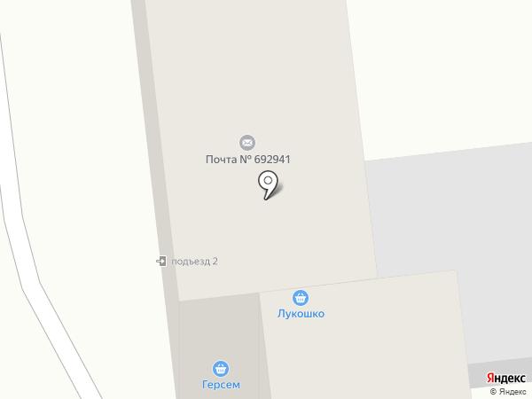 Почтовое отделение №41 на карте Находки