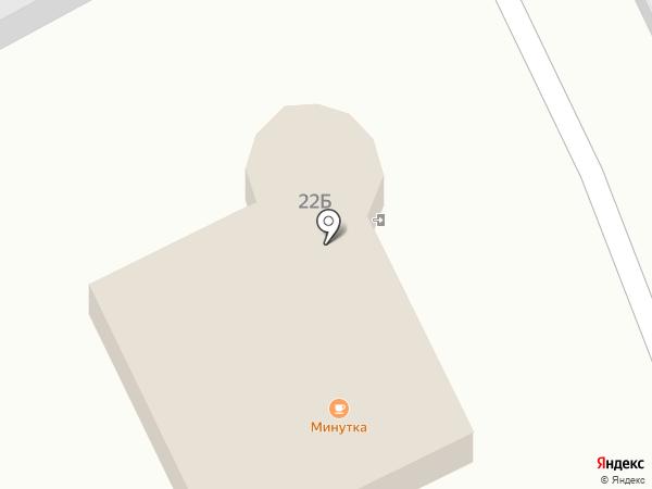 Минутка на карте Находки