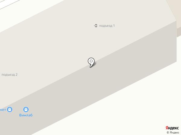 Balzam Мarket на карте Находки