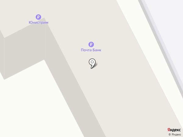 Почтовое отделение №40 на карте Находки