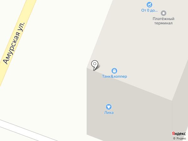 Оксана на карте Приамурского
