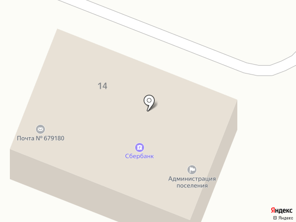 Администрация Приамурского городского поселения на карте Приамурского