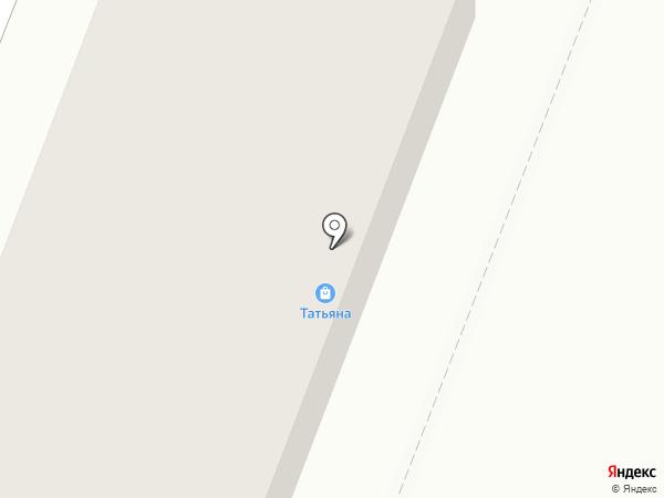 Татьяна на карте Приамурского